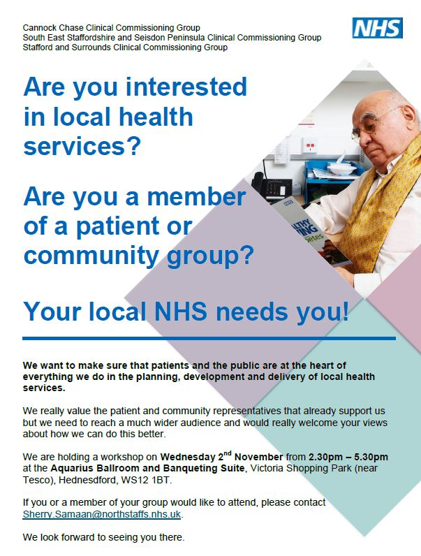 Your Local NHS Needs You